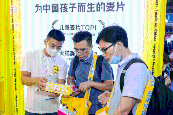 小黄象首秀CBME上海婴童展 儿童早餐品类引细分浪潮