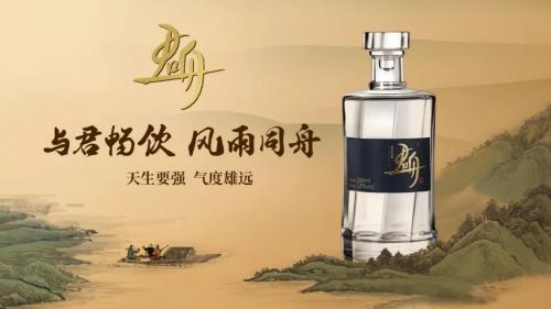 """解构白酒新势力""""君舟"""",以浓香之名拥抱未来"""