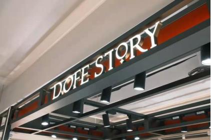 西南第一家培育钻石品牌DOFESTORY超钻入驻成都 为中国钻石加油