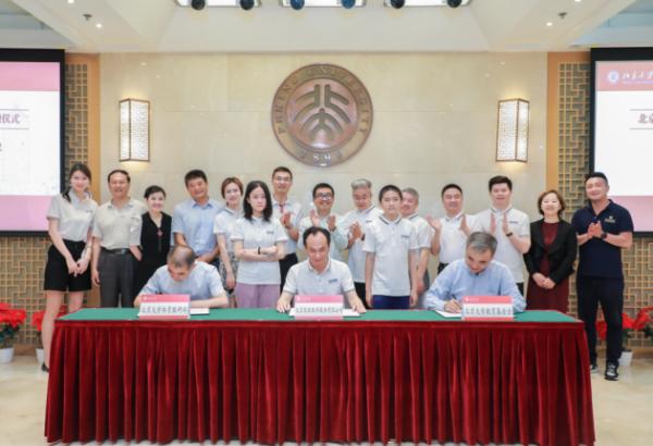 优炫软件向北京大学捐赠仪式举行,支持北大体育教育事业