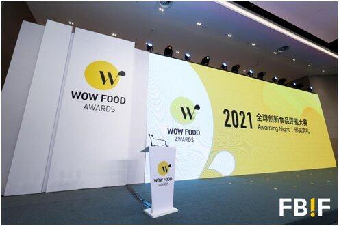 再获一奖|久年荣膺FBIF2021全球创新食品•最佳滋补品奖