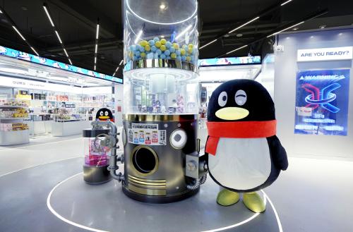 深圳落地首家QQfamily旗舰店,腾讯QQ深度挖掘IP玩法又一重大举措