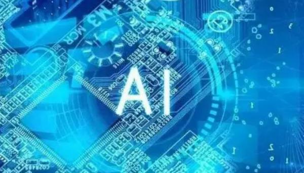 栗志教育AI智能系统,针对性为孩子提供错题指导,全程跟踪孩子学习情况