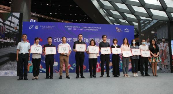 """紧抓两区建设着眼国际消费 2021西单时尚节发轫打造""""四新""""消费新生态"""