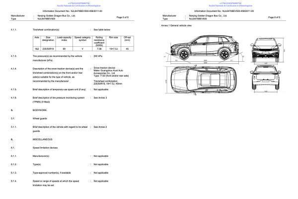 创维汽车获得欧盟整车认证,海外市场布局稳步推进