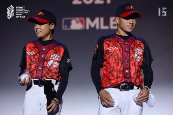 西宁的夜,棒球的夜