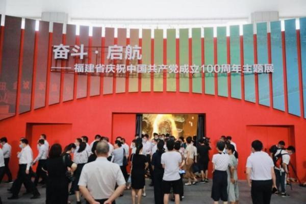震撼!网龙以沉浸式光影技术 献礼中国共产党百年华诞