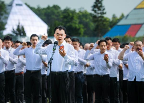 千人线上宣誓守卫初心 网龙华渔教育建构核心竞争力