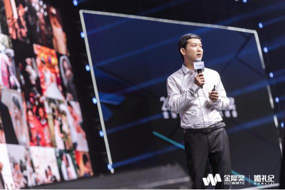 婚礼纪CEO俞哲:婚礼纪存在的价值,就是帮助结婚商家解决问题