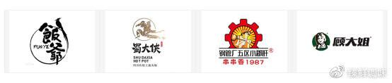 """""""钵钵鸡调料代表品牌""""川味特色美食调料,臻鲜钵钵鸡"""