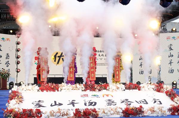"""""""好客山东乡村好时节"""" ·2021第四届沂蒙山""""伏""""文化旅游节在沂蒙山龟蒙景区盛大开幕"""