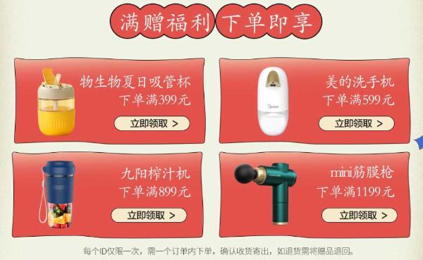 专为中国消费者研发 龙角散推出免水润EX颗粒糖
