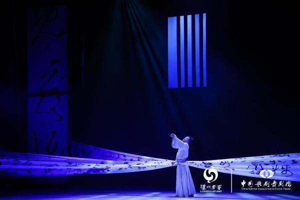 """《李白》《孔子》《昭君出塞》首次联袂演出 """"为人民起舞""""艺术周启幕"""