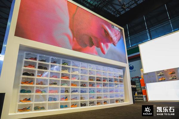 凯乐石FUGA解放鞋新品发布,携手精英运动员解放奔跑天性