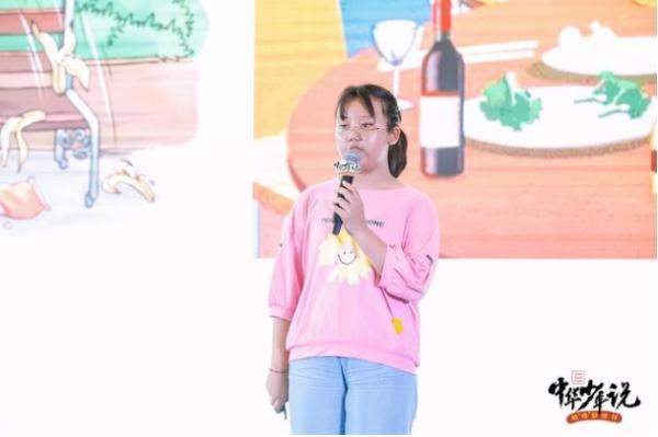 """点亮藏族女孩英语梦 51Talk发力普惠让教育""""蜀道""""不再难"""