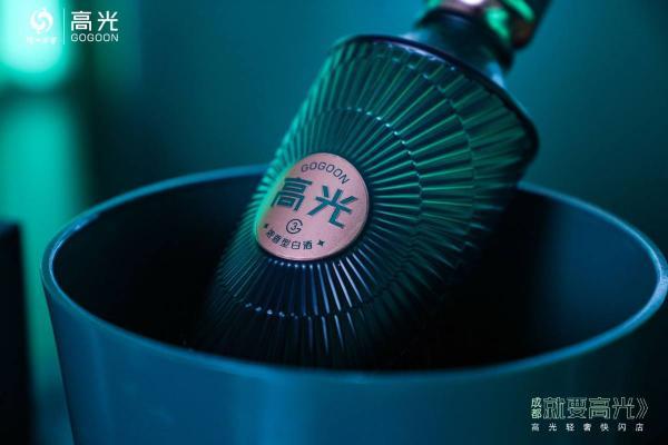 """探索白酒年轻化表达,新轻奢主义白酒""""高光""""带来的可能性"""