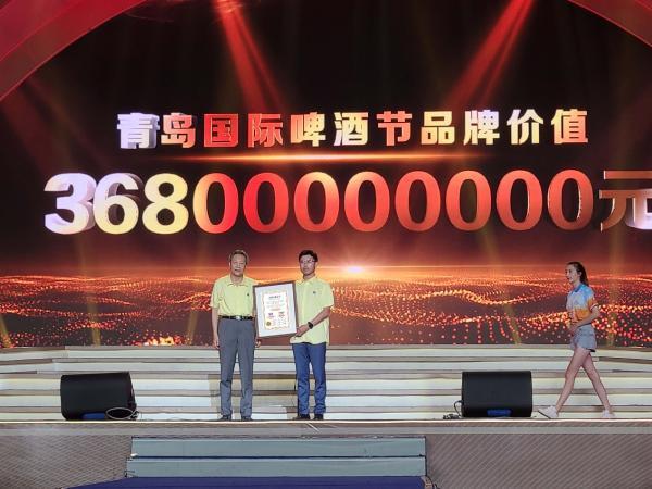全球场地规模最大的啤酒节,青岛国际啤酒节品牌价值368亿