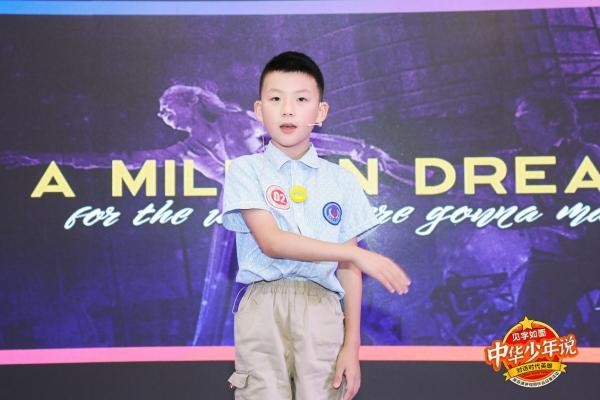 """2021年""""中华少年说""""北京站举行 51Talk学员用英语对话奥运健儿"""