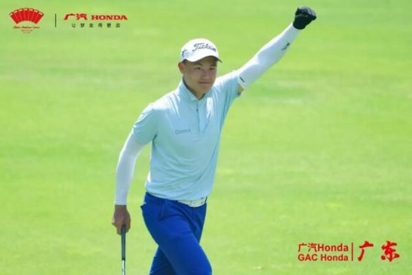 广汽Honda·2021中国业余公开赛揭幕站次轮 方泽坤福地再冲冠女子组陈嘉睿四杆领跑