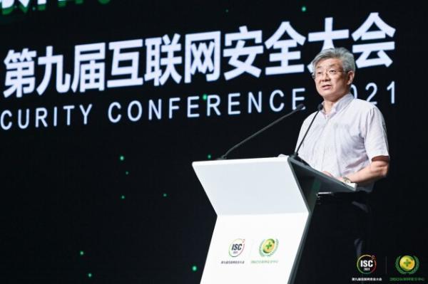 ISC 2021未来峰会集结行业智囊,来花椒直播间听大咖发声