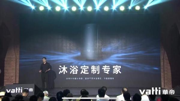 华帝发布魔尔套系厨电三大系列:以简驭繁,为生活创造更多可能