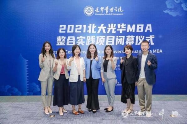 猫宁宠控荣获北大光华整合实践项目最佳合作企业