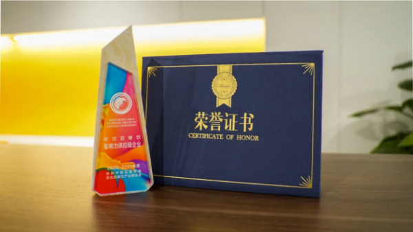 """普渡科技荣获""""东北亚餐饮影响力供应链企业""""称号"""