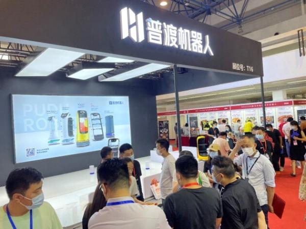 第十一届北京国际酒店、餐饮及食品饮料博览会开幕,普渡机器人引爆全场