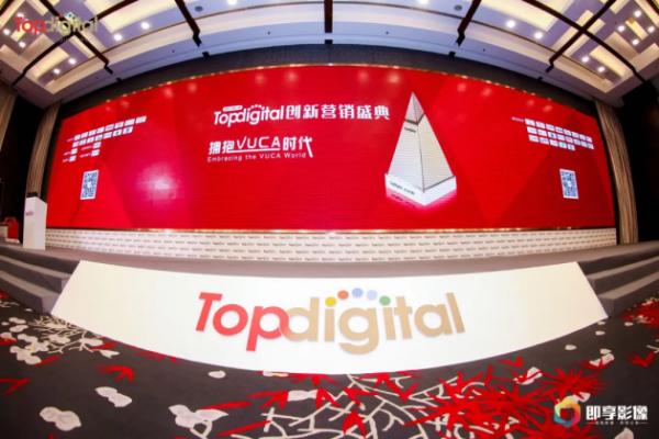 """普渡机器人""""葫芦""""荣获""""2021第九届TopDigital创新营销奖"""""""