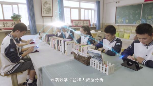 """睿易教育携手青岛二中让创新教学成为学校发展的""""永续动力"""""""