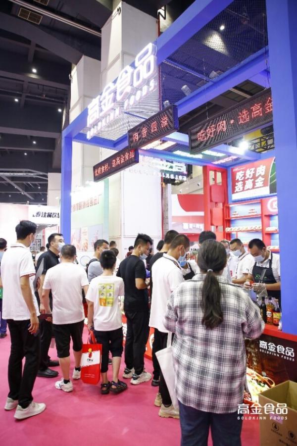 为郑州火锅食材节升温!高金食品加速产品多元化步伐