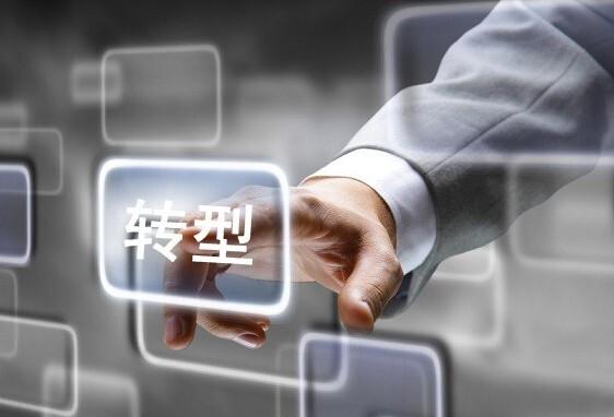 快易典:教育行业变革下,教育智能硬件成新的转型方向