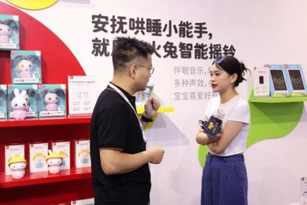 火火兔出席2021CBME孕婴童展,家庭亲子早教产品引关注!