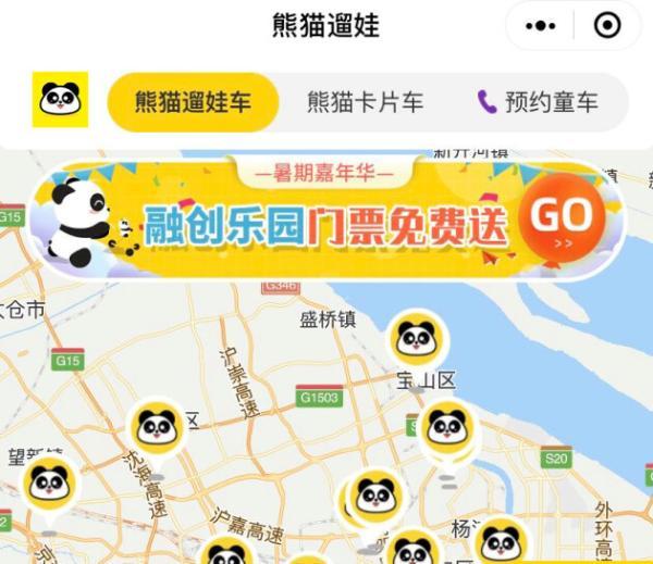 熊猫遛娃与融创文旅集团华东区域达成战略合作,构建新形态跨界服务体系