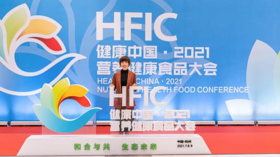 爱优喂荣膺健康中国·营养健康食品大会三大奖项 引领母婴行业健康发展