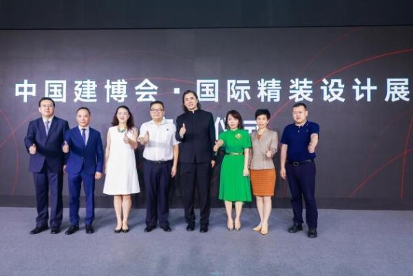 漾美设计院倾情策展 —— 中国建博会 · 国际精装设计展成功落幕