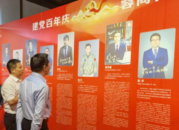 建党百年庆!数之联总裁彭宇:日拱一卒,走难而正确的路