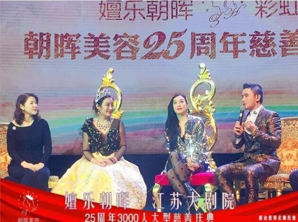 与健康助力官吴堃先生一起美丽全球、健行天下!