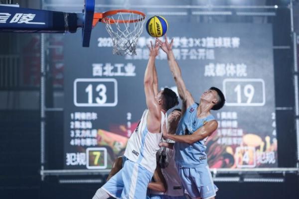最酷「篮球风潮」见证最飒总冠军 校园营销驶向蓝海