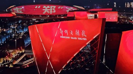光耀我心|献礼建党百年,雷士照明为中国建设增彩!