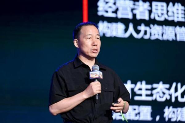 人瑞人才推出中国首个组织能力数字化管理云平台——瑞享云