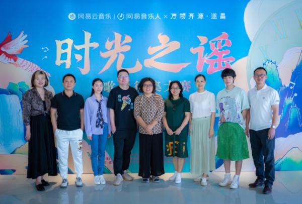 """""""时光之谣""""歌曲征集大赛线下评审会于遂昌县成功举办"""
