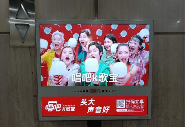 "KTV 行业迎来""倒闭潮"":唱吧 K 歌宝接管年轻人 K 歌娱乐需求"