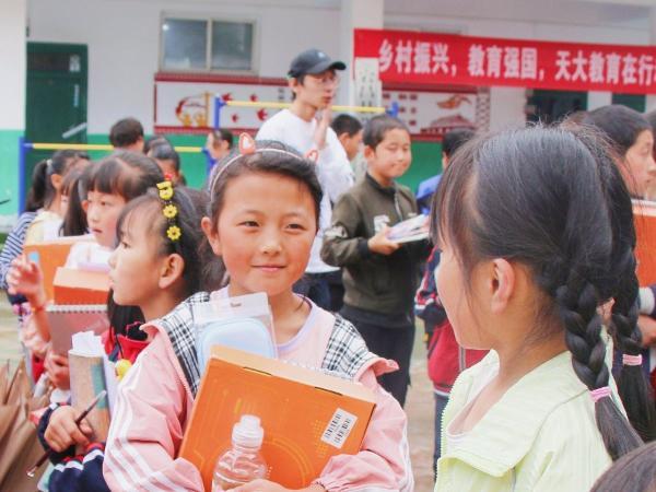 双管齐下定向帮扶,新东方在线携手天津大学教育学院支援宕昌县