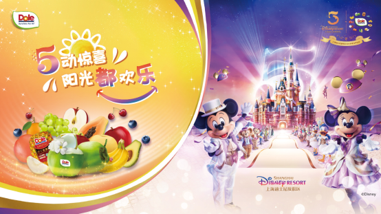 都乐与欢庆迪士尼惊喜品牌月,夏日水果派对空降上海迪士尼乐园