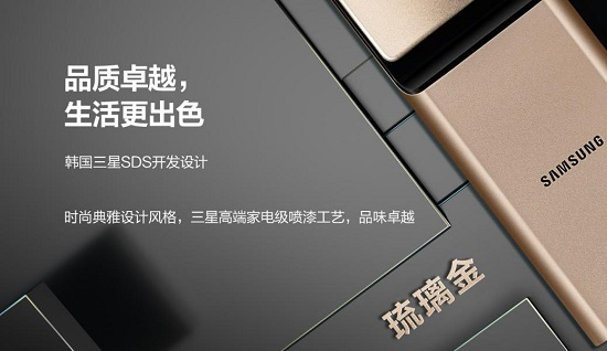 高端家居品味之选 三星智能锁包揽国际三大设计奖项