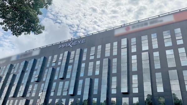 "MAXIEYE新总部正式启用,蓄力打造""人人可享的智能驾驶"""