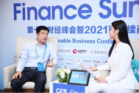 """中粮信托荣获CFS第十届财经峰会 """"2021最具投资价值奖"""""""
