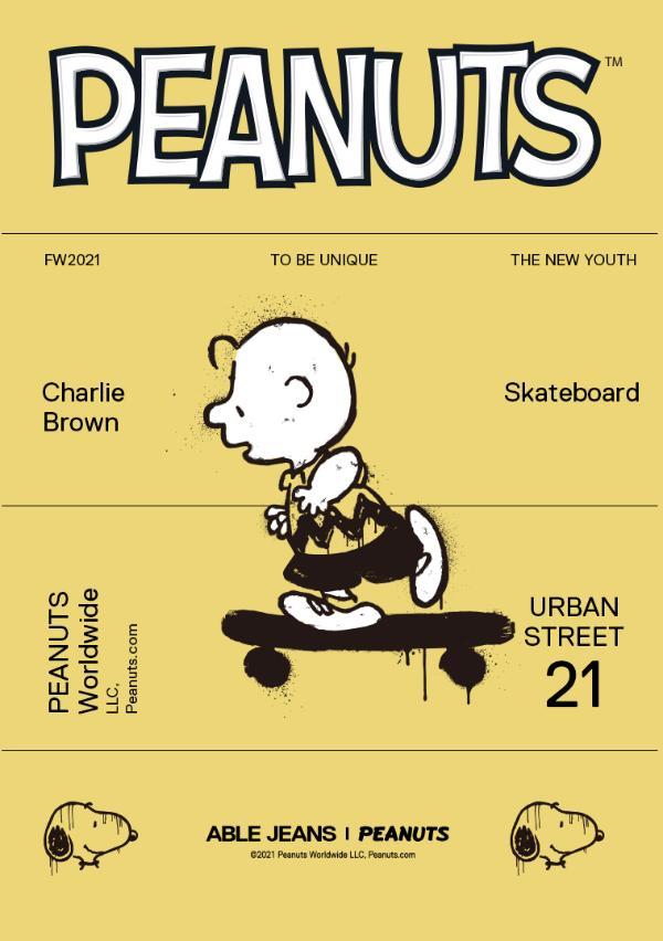 ABLE JEANS秋季史努比系列 与查理·布朗一起轻松融入街头氛围