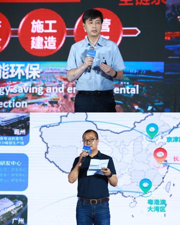 2021中国工业设计软件创新峰会在京举行 聚焦自主CAx发展与创新应用